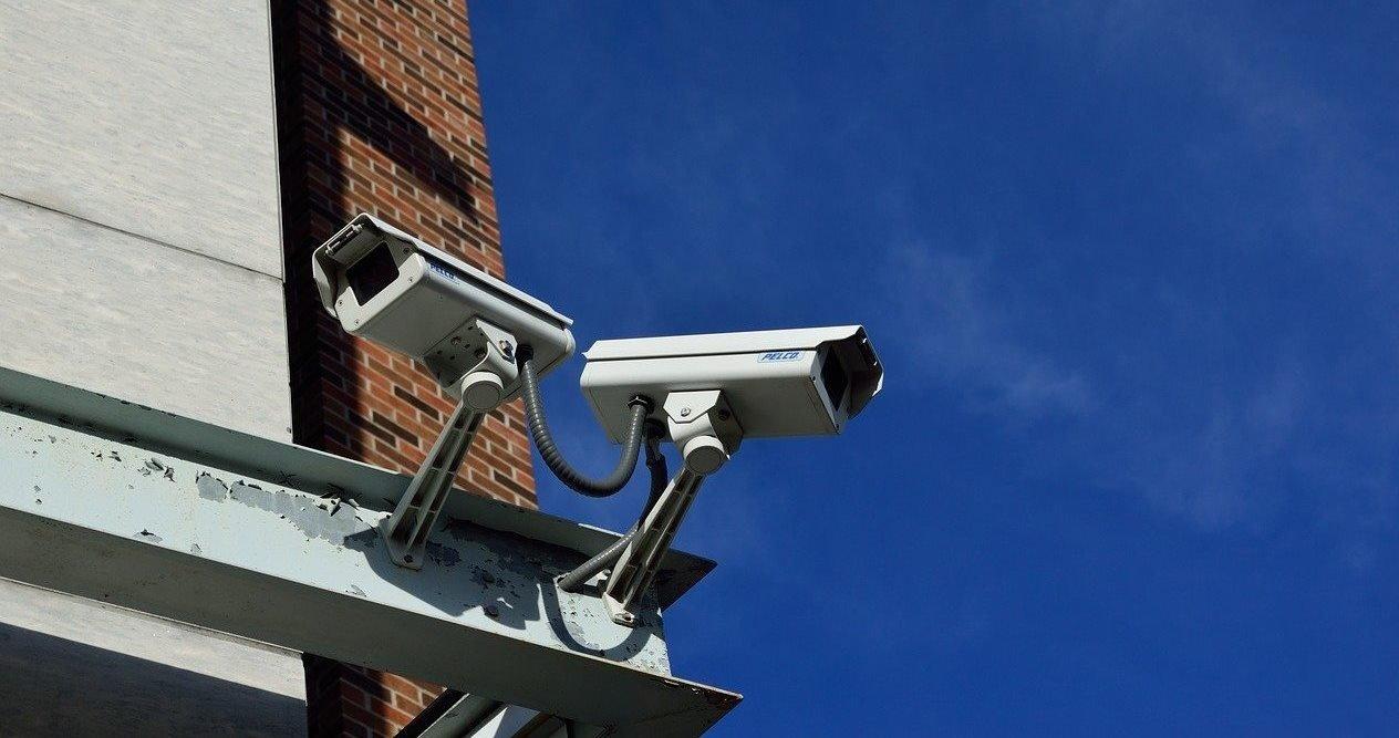 Vidéosurveillance IP
